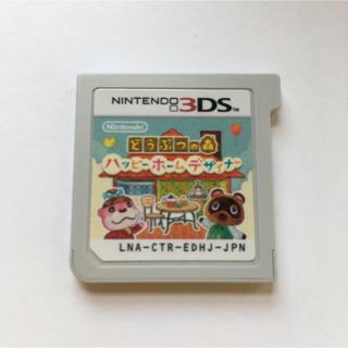 ニンテンドー3DS - どうぶつの森 ハッピーホームデザイナー 3DS