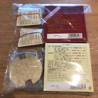 LUPICIA - ☆新品未使用☆紅茶セット バトン 15本 テマリ 3つ 缶入りリーフティー