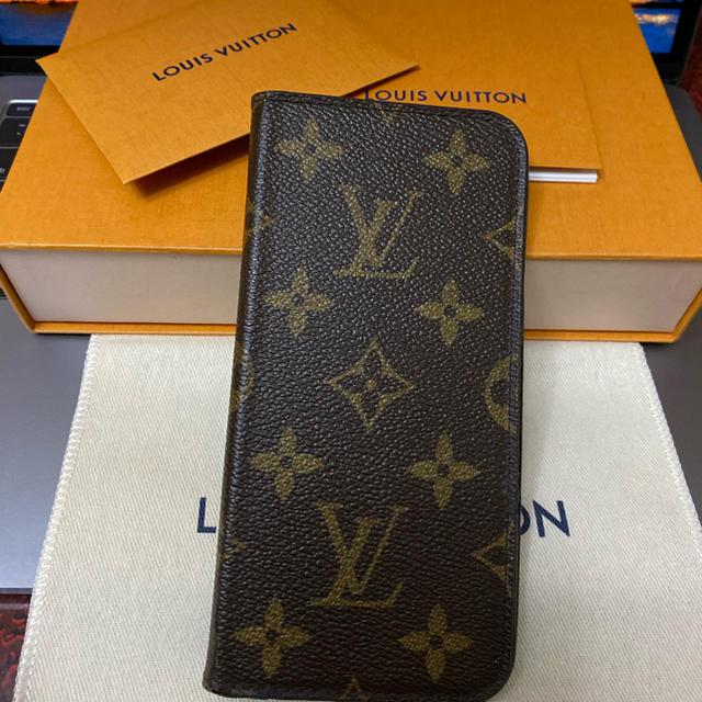 LOUIS VUITTON - ルイビトン  iphoneX 、X S対応手帳ケースの通販