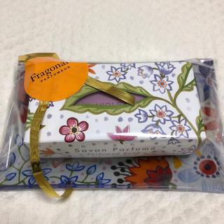 フラゴナール(Fragonard)のフラゴナール violet石鹸と石鹸置きプレープレゼント用(ボディソープ/石鹸)