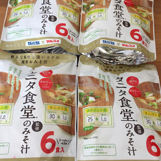 TANITA - タニタ減塩味噌汁