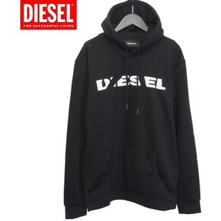 DIESEL - DIESEL メンズ パーカー Lサイズ ブラック