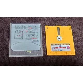 ファミリーコンピュータ(ファミリーコンピュータ)のディスクシステム『SDガンダムガチャポン戦士 スクランブルウォーズ』(家庭用ゲームソフト)