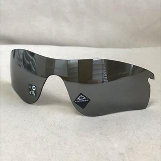 Oakley - オークリー RADARLOCK(A) 交換レンズ  プリズム ブラック