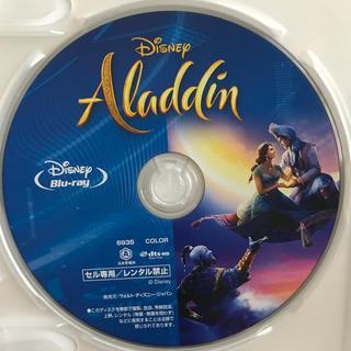Disney - 未使用 『アラジン実写版』ブルーレイ&クリアケース