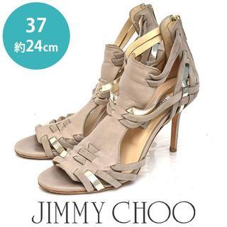 ジミーチュウ(JIMMY CHOO)のジミーチュウ グラディエーター サンダル 37(約24cm)(サンダル)