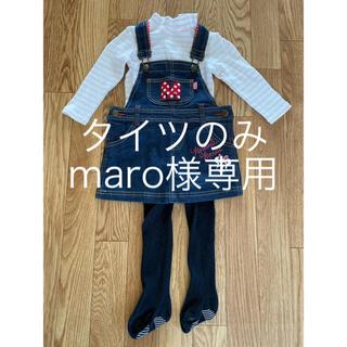 ディズニー(Disney)のミニーちゃん☆キッズ服3点セット(スカート)