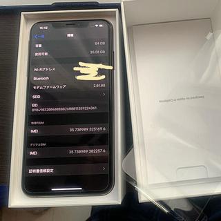 アイフォーン(iPhone)の【SIMロック解除済】iPhone Xs Max 64GB ゴールド(スマートフォン本体)