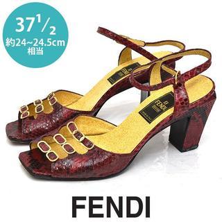 フェンディ(FENDI)のフェンディ scarpe ヘビ柄 サンダル 37 1/2(約24-24.5cm)(サンダル)