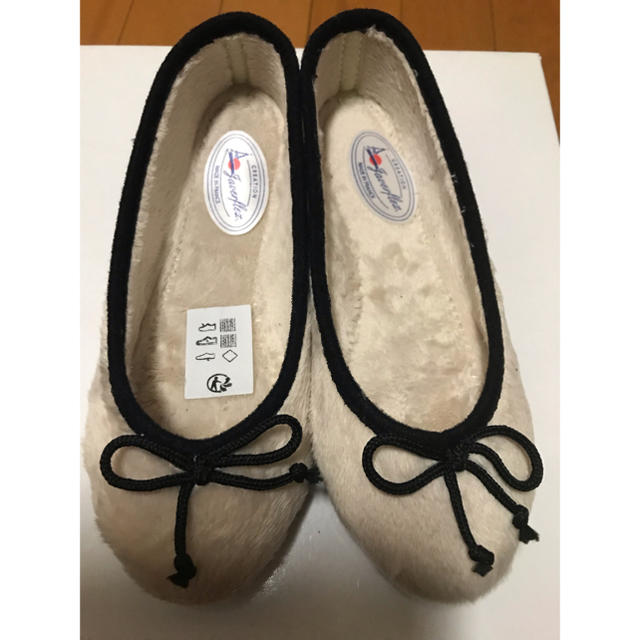 FABIO RUSCONI(ファビオルスコーニ)のJaverflex ボアバレエシューズ 36 レディースの靴/シューズ(バレエシューズ)の商品写真