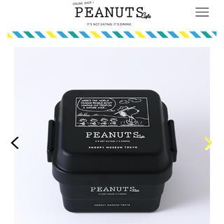 ピーナッツ(PEANUTS)のピーナッツカフェ スクエアランチボックス(弁当用品)
