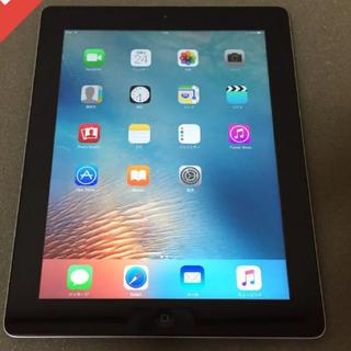 Apple - アイパッド3 iPad3