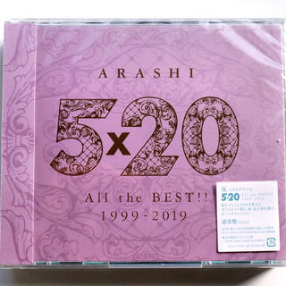 嵐 - 新品! 嵐 5×20 All the BEST!! 1999-2019 通常盤