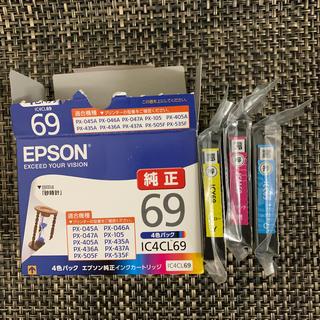 エプソン(EPSON)のエプソンプリンターインク(その他)