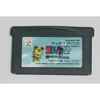 ゲームボーイアドバンス(ゲームボーイアドバンス)のGBA コロッケ2 闇のバンクとパン女王(携帯用ゲームソフト)