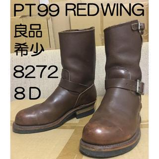 レッドウィング(REDWING)の良品 8272 PT99 8D REDWING チョコブラウン エンジニアブーツ(ブーツ)