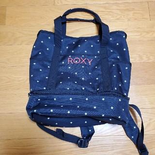 ロキシー(Roxy)のROXYトート型リュック(リュック/バックパック)