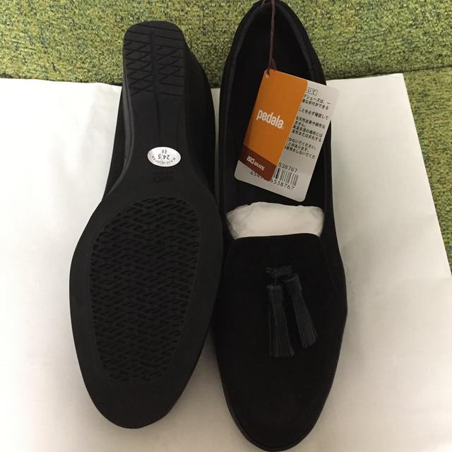 asics(アシックス)の新品箱なし asics ペダラ スエード オペラ パンプス 24.5㎝ 2E  レディースの靴/シューズ(ハイヒール/パンプス)の商品写真