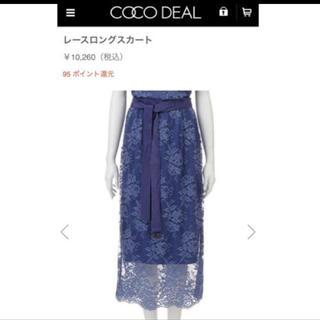 COCO DEAL - ココディール*レースロングスカート