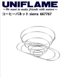 ユニフレーム(UNIFLAME)のユニフレーム コーヒーバネット シェラ(調理器具)