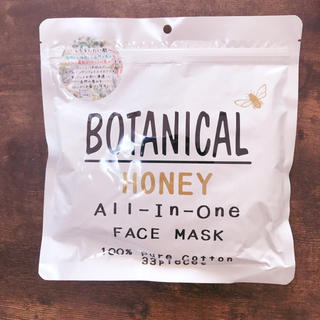 ボタニスト(BOTANIST)のボタニカル パック HONEY BOTANIST(パック/フェイスマスク)