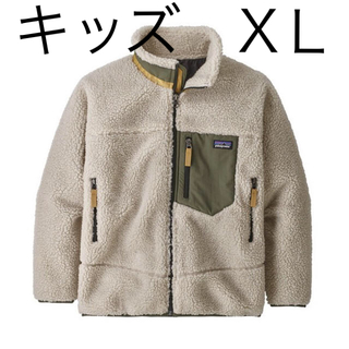 patagonia - patagonia キッズ レトロX    XL