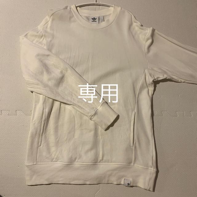 adidas(アディダス)のadidas originals XbyO スウェット メンズのトップス(Tシャツ/カットソー(七分/長袖))の商品写真