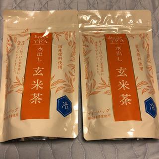 水出し玄米茶 2袋セット(茶)