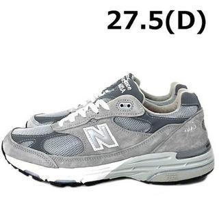 ニューバランス(New Balance)の期間限定SALE!ニューバランスMR993GL(D/27.5cm)灰190303(スニーカー)