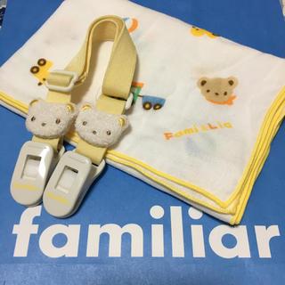 familiar - 新品♡ファミリア♡ハンカチクリップ ガーゼハンカチ イエロー♡