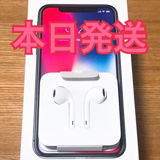 iPhone - aiko様専用 iPhone イヤホン 正規品
