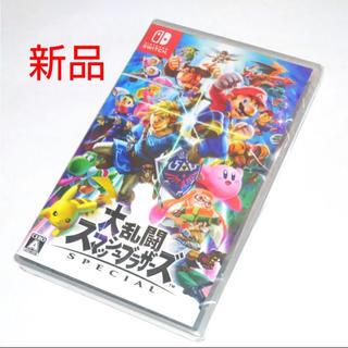 ニンテンドースイッチ(Nintendo Switch)の新品 大乱闘スマッシュブラザーズ SPECIAL(家庭用ゲームソフト)