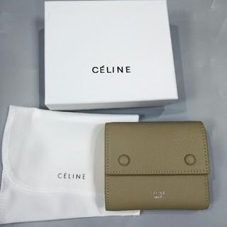 celine - Celineセリーヌ 人気 財布 カードケース 男女通用