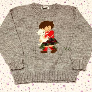 familiar - familiar ファミリア 旧タグ セーター 立体刺繍 110size