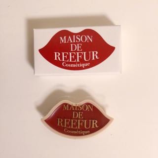 メゾンドリーファー(Maison de Reefur)のメゾン ド リーファー  オリジナルリップ(口紅)