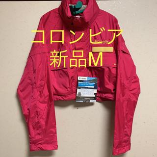 Columbia - 処分価格 新品M コロンビアフィッシングジャケット