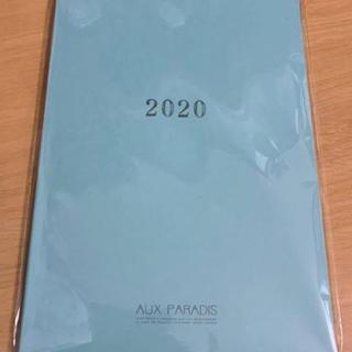 オゥパラディ(AUX PARADIS)の非売品★AUX PARADIS/オウパラディ 2020年スケジュール帳(カレンダー/スケジュール)