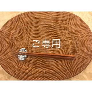 AfternoonTea - ランチョンマット 籐 8枚 Madu