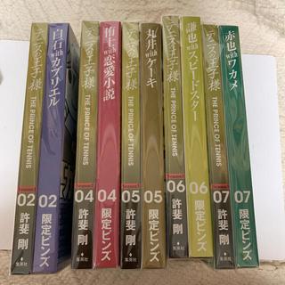 テニスの王子様ー完全版ピンズ付き23567巻ほか