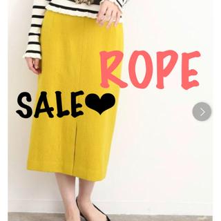 ROPE - 【SALE】ロペ★リファインウールタイトスカート