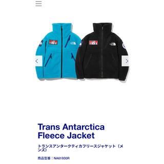 THE NORTH FACE - トランスアンタークティカ フリースジャケット