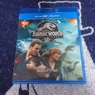 ジュラシック・ワールド/炎の王国 3D+ブルーレイセット Blu-ray