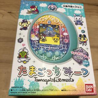 BANDAI - 【新品未開封】たまごっちみーつ ファンタジーみーつ ver. ブルー
