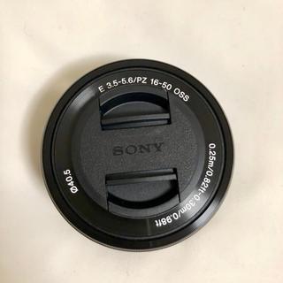 SONY - 【新品未使用】 SONY Eマウント用レンズ SELP1650