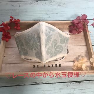 子供用立体ガーゼマスク♡(外出用品)
