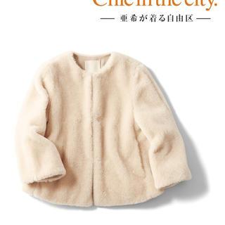 自由区 - 自由区 美品 完売 ウールムートン ショートジャケット 38 ベージュ