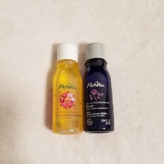 Melvita - メルヴィータ クレンジング&化粧水