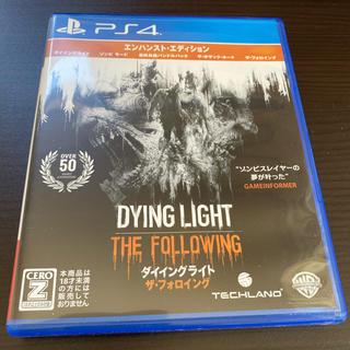 PlayStation4 - ダイイングライト:ザ・フォロイング エンハンスト・エディション PS4版