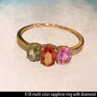 リング 18金 サファイア k18 マルチ カラー 天然石 リング (リング(指輪))