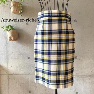 Apuweiser-riche - 【美品】アプワイザーリッシェ チェックタイトスカート 0